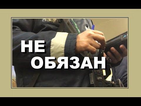 Когда и кому пассажир НЕ обязан показывать билет в электричке