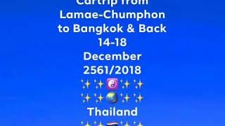 preview picture of video 'Part 2-Cartrip from the south Lamae-Chumphon to Bangkok and back in december 2561/2018 in 2 episodes'