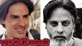 Rahul Roy Biography || Life Story Of Bollywood Actor Rahul Roy ||