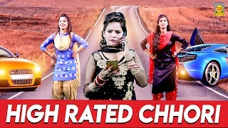 High Rated Chhori | Rajesh Madina | New Haryanvi Song | Latest Dj Song | Trimurti