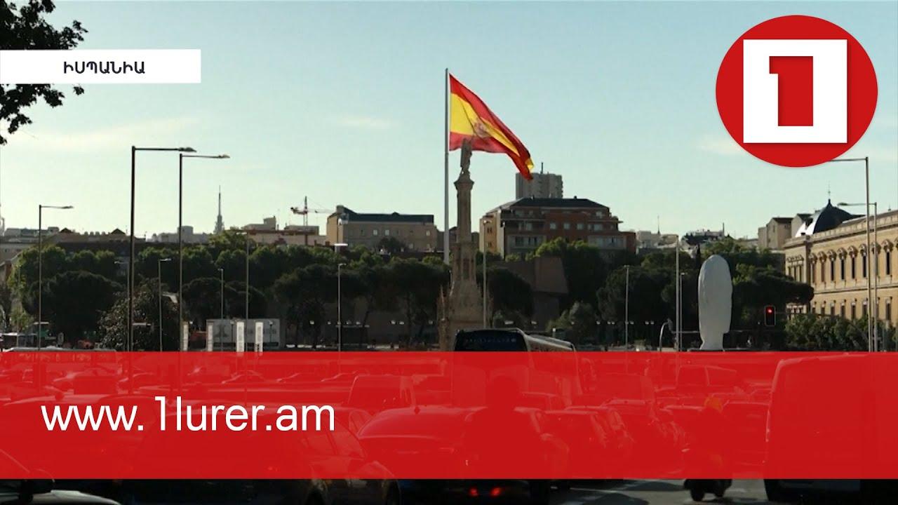 Barselona metrosunun rəhbərliyi Azərbaycanın təxribatçı  afişalarını çıxardacaq