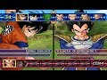 Dragon Ball Z Budokai Tenkaichi 3 Versi n Latino Goku V