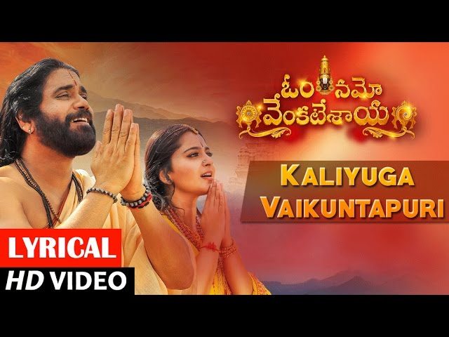 Kaliyuga Vaikuntapuri Audio Song | Om Namo Venkatesaya Movie Audio Songs