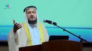 The Prophetic Method in Correcting People & Family - Mufti of Dubai | MBH Summit 2016