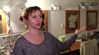 Деньги плюс: Римма Зюбина о спектакле «Це все вона» и закулисных курьезах