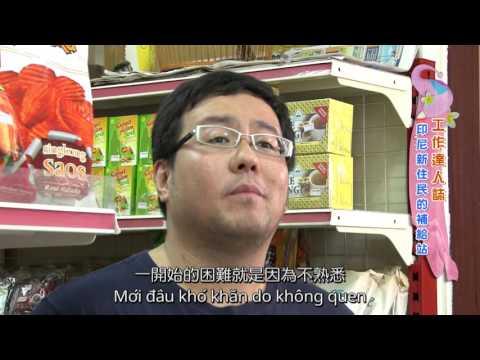 Cửa hàng thương mại Indonesia của Oscar