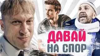 О ЧЕМ СПОРЯТ ЗНАМЕНИТОСТИ. 8 необычных и рискованных пари российских звезд