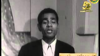 تحميل اغاني محمد حمام - إزاي MP3
