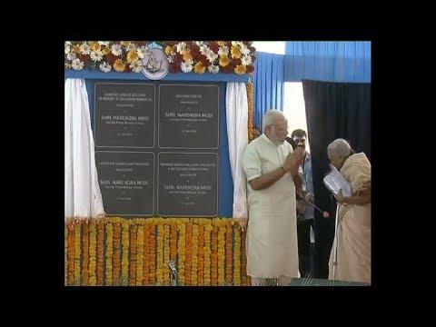 PM Modi Inaugurates Patient Care Facilities at Cancer Institute in Chennai