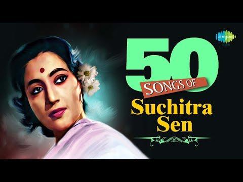 Top 50 Songs Of Suchitra Sen | 50 সংস অফ সুচিত্রা সেন | HD Songs | One Stop Jukebox
