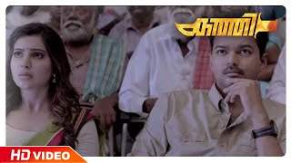 Kaththi Malayalam Movie | Scenes | Vijay comes to know the story behind the farmers