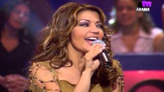 تحميل اغاني Samira Said - Ah Bahebak (Dan Dana) | 2005 | (سميرة سعيد - آه بحبك ( برنامج دندنة MP3