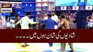 Dance Competition in Jeeto Pakistan