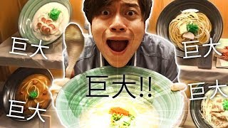 這就是羽田機場最好吃的烏冬麵? 加大免費整個碗超巨大!