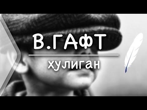 Русские поговорки и пословицы о счастье