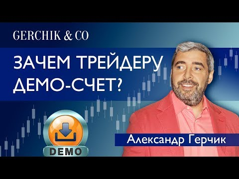Торговля с бинарными опционами