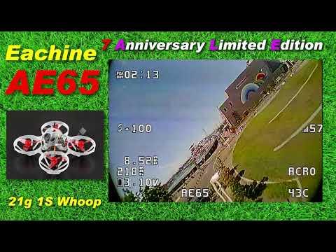 Eachine AE65 1S Whoop