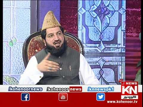 Ramadan Sultan Iftar Transmission 18 April 2021 | Kohenoor News Pakistan