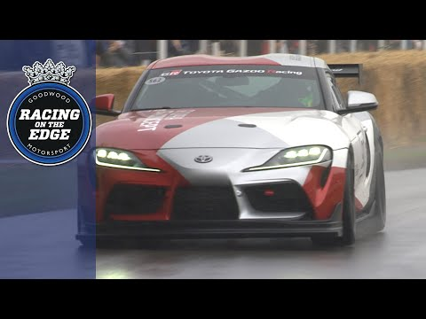 Incredible Toyota Supra GT4 Concept's dynamic debut at Goodwood
