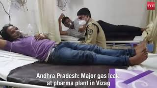 Andhra Pradesh: Major gas leak at pharma plant in Vizag