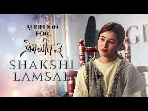 Audition For Premgeet 3 || Shakshi Lamsal ||