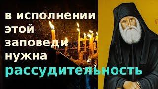 Христианин должен отвечать отказом на такие просьбы, Православие  Рассудительность  Н. Е.  #Пестов
