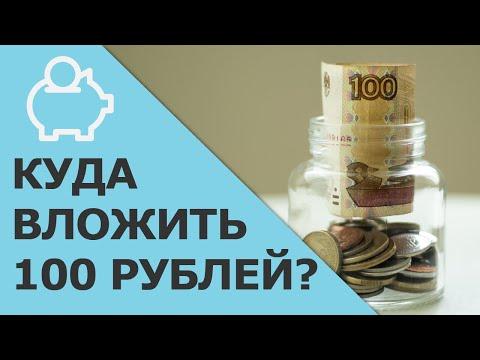Как заработать деньги на ставках стратегии