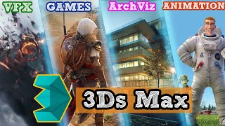 What is 3ds Max Used For