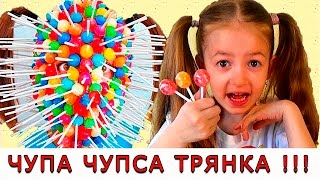 BАD BABY МАМА в ЧУПА ЧУПС! LOTS OF CANDY CHALLENGE CHUPA CHUPS FACE чупа чупса трянка АЛИСА КАК МАМА