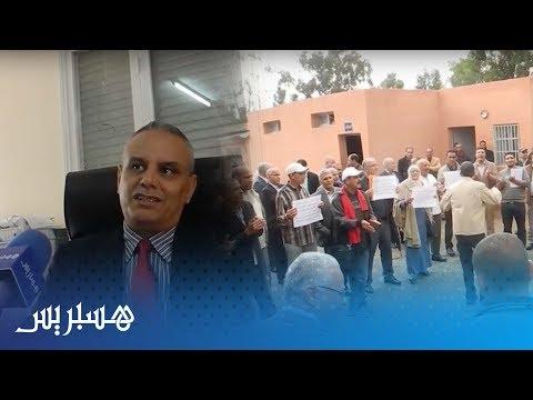 العرب اليوم - شاهد: احتجاج نقابات تعليمية في مدينة خريبكة