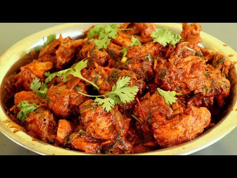 Kadai Chicken Recipe - Making 7 kg Restaurant Style Kadai Chicken