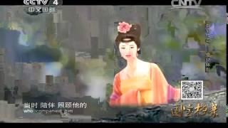 20140918 国宝档案  御窑传奇——宠妃杯影