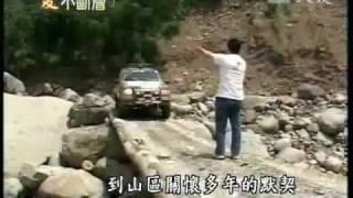 駱駝車隊 大愛無私的紀錄影片
