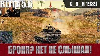 WoT Blitz - Танк Шерман Лозы. Критосборник без брони - World of Tanks Blitz (WoTB)