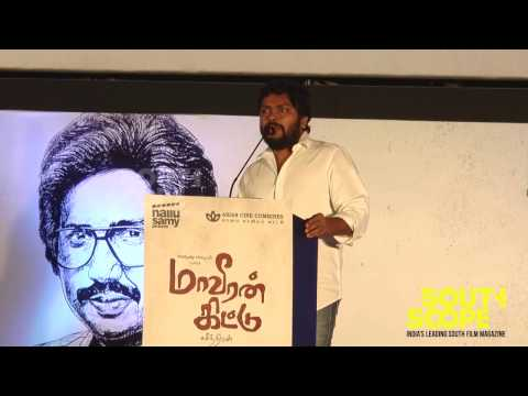 Pa Ranjith speaks at Maaveeran Kittu audio launch