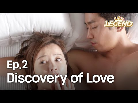Discovery of Love | 연애의 발견 EP 2 [SUB : KOR, ENG, CHN, MLY, VIE, IND]