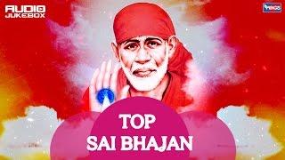 Top 10 Sai Baba Songs – Hindi Sai Bhajans | Sai Ram Sai Shayam Sai Bhagwan | Om Sai Ram Hare Hare
