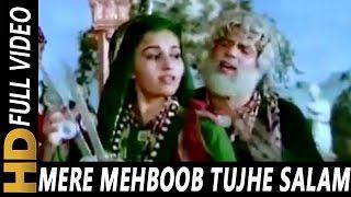 Mere Mehboob Tujhe Salam | Mohammed Rafi, Asha Bhosle