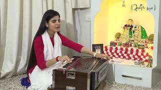 Heart Touching Shri Radhe Bhajan