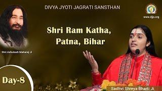 Live - Shri Ram Katha Day-8, Patna, Bihar by Sadhvi Shreya Bharti
