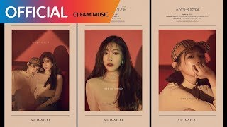 다비치 (DAVICHI) – [&10] Album Preview
