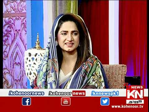 Good Morning 28 April 2020 | Kohenoor News Pakistan