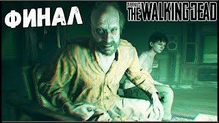 Resident Evil 7: Biohazard - Прохождение #3   ДЕДУШКА ЛЮДОЕД ВЕРНУЛСЯ - ФИНАЛ!