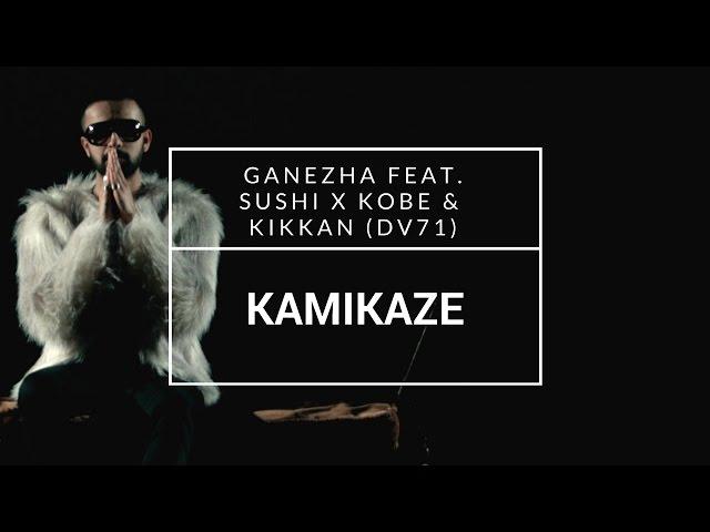 Ganezha Feat. Sushi x Kobe & Kikkan – Kamikaze