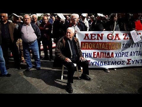 Ελλάδα: Πορεία συνταξιούχων στο κέντρο της Αθήνας
