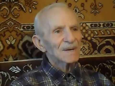 Лев Григорьевич, 101 год