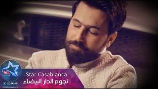 """"""" الماخذك يشبهني """" علي المحمداوي + جي فاير + محمد الكريزي  / Video Clip"""