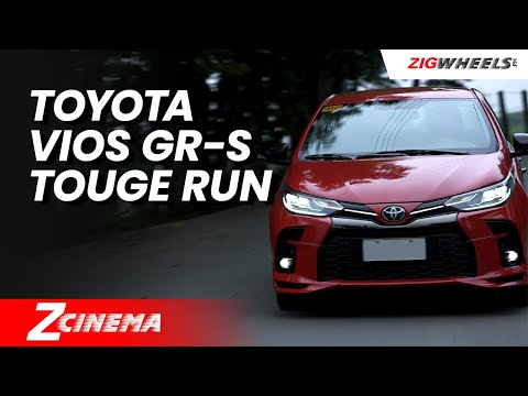 2021 Toyota Vios GR-S | ZCinema