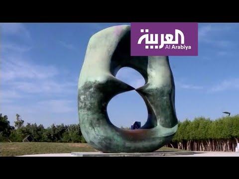 العرب اليوم - شاهد: جدة تحتضن أولَ مُتحف مفتوح للمجسمات الفنية المختلفة