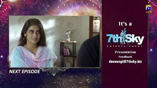 Deewangi - EP 08 Teaser - 29th January 2020 - HAR PAL GEO  Living with her cruel brother-in-law, ambitious Nageen Faiyaz works several menial jobs to break free from the shackles of poverty and dependence.  Working as a bus hostess, she meets Mansoor Durrani; soon-to -be politician with great influence. Drawn by her presence, Mansoor falls for Nageen, at first sight. Unaware of the intensity of what is to come next, he publicly expresses his emotions to Nageen. The following events change the course of their lives and career. With the support from her friends, Nageen attempts to start afresh.   Unable to resolve his difference with Nageen, Mansoor sets on the mission to find her again. Will Nageen and Mansoor's second interaction be as tragic as the first? Or will the storm of feelings finally find peace?  Written by : Sadia Akhtar Directed by : Zeeshan Ahmed Produced by : Abdullah Kadwani & Asad Qureshi Production House:7th Sky Entertainment  #DeewangiOST #HARPALGEO #DeewangiEp8Teaser